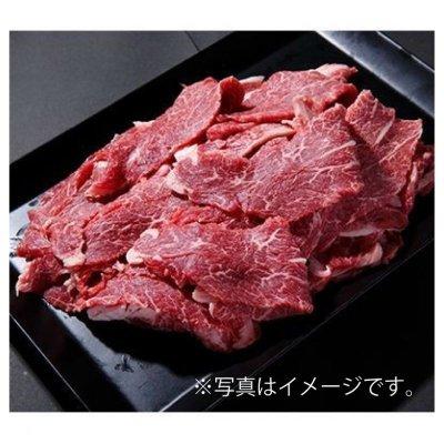 画像1: 那須黒毛和牛コマ肉【300g】冷蔵