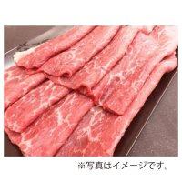 熟成肉和牛ももエイジング焼肉用【1パック 300g前後】冷凍