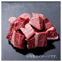 那須黒毛和牛 カレー・シチュー用【500g】冷蔵